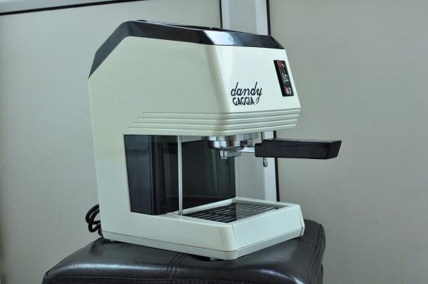 Gaggia Dandy Espresso Machines