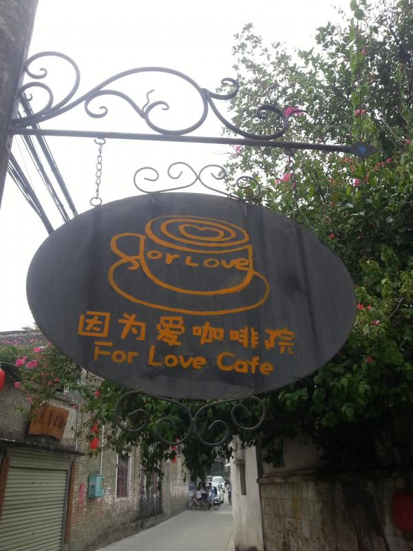 For Love Coffee Tang Jia Zhuhai Guangdong Province China
